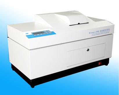 Winner2000B 湿法通用多量程激光粒度仪的图片