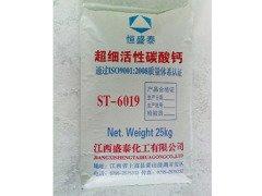 超细重质碳酸钙6019