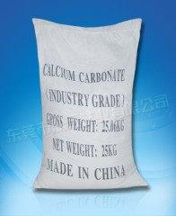 轻质碳酸钙 的图片