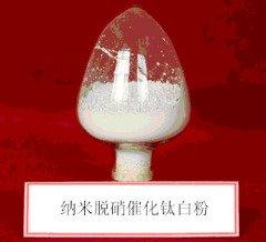 脫硝催化鈦白粉