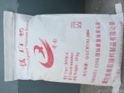 沧州钛白粉,奇彩金红石型钛白粉R237的图片