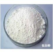 海纳BA01-4锐钛型钛白粉的图片
