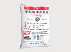 饲料级磷酸氢钙(白磷肥)的图片