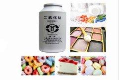 化妆品、食品用钛白粉(A-121) 的图片