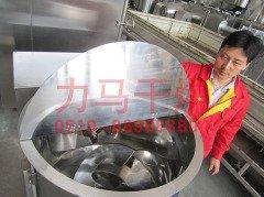 GHL-50高速混合湿法制粒机的图片