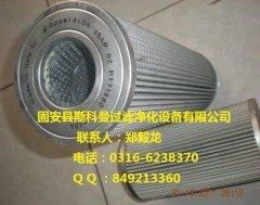P171580唐納森液壓濾芯