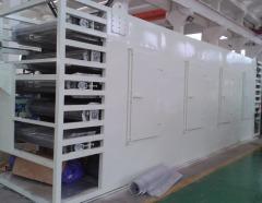 丸剂带式干燥机组工艺流程说明的图片