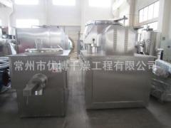 湿法混合制粒机GHL600型的图片
