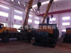空心桨叶式干燥机生产厂家的图片