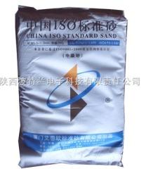 水利检测单位所需标准砂供应的图片