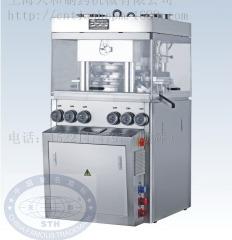 高速壓片機GZP500系列