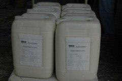 巴西棕榈蜡乳液CE-11
