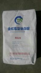 金海鈦業R628鈦白粉