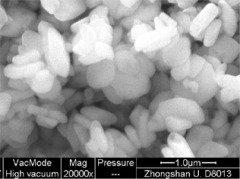 超细沉淀硫酸钡AY-6300A的图片