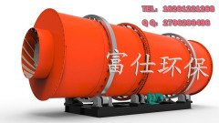 【污泥烘干機】污泥烘干機廠家|污泥脫水機價格