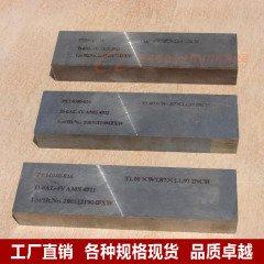 钛块 镍块 锆块 钨块 钼块 钽块 铌块 钴块