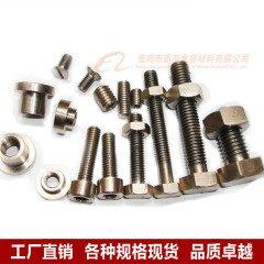 铌螺丝铌螺母铌螺帽铌螺钉铌螺栓铌标准件铌异形件