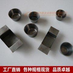 供应钨舟 钼舟 钛镍锆钴钽铌钼钨冲压件