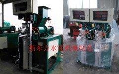 水泥包装机 滑石粉包装机 灌装机的图片