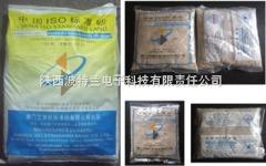标准砂销售供应实现定点销售,我公司陕西唯一代理的图片