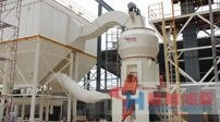 桂林鴻程磨粉機 質量過硬磨粉機的圖片