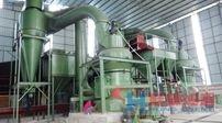 桂林鴻程機械 優秀的磨粉廠家的圖片