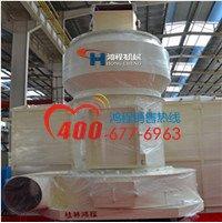 桂林鸿程2R2713磨粉机的图片