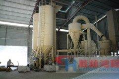 高爐水渣雷蒙磨粉機 桂林磨粉機的圖片