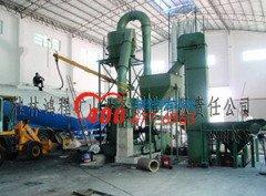 桂林鸿程3R3220磨粉机的图片