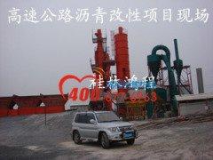 桂林鸿程4R3216磨粉机的图片