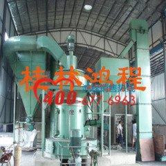 桂林鸿程5R4119磨粉机的图片
