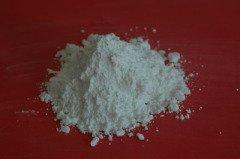 防沉聚酰胺蜡微粉NEW-0451