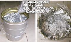 鋁銀漿進口鋁銀漿工藝品油漆專用