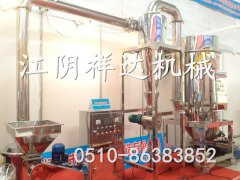 茶叶粉碎机生产厂家的图片