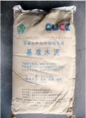 外加剂检验专用基准水泥陕西西安、咸阳、铜川、渭南、榆林、延安、汉中、安康、商洛供应(销售)---陕西波特兰的图片