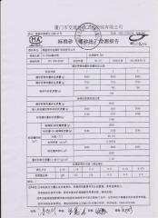 挖坑灌砂法测定压实度---陕西波特兰灌砂的图片