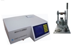 BM2010A型多元素分析仪�(高岭土、耐火材料、矿渣粉等元素分析仪)