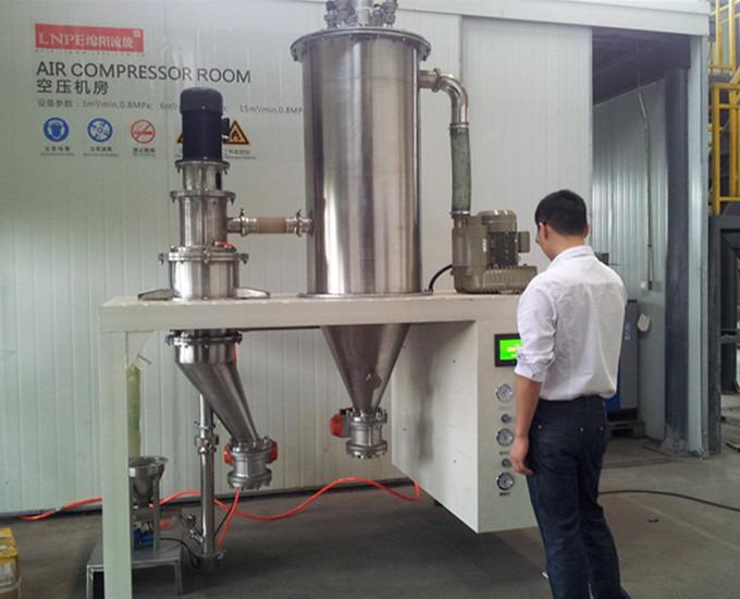 精密气流分级机,高效微粉分级设备的图片