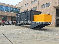 化工污泥干化装置的图片