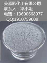 供应进口铝银粉(浆)