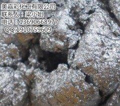 进口铝银浆 比利时铜金粉 细白铝银粉电镀铝银浆