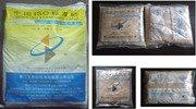 标准砂庆阳销售/供应/代理/经销商---陕西波特兰电子的图片
