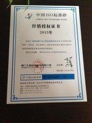 标准砂天水销售/供应/代理/经销商---陕西波特兰电子的图片