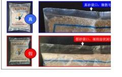 标准砂陇南销售/供应/代理/经销商---陕西波特兰电子的图片