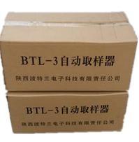 粉状物料取样器|BTL型电磁式粉料自动取样机的图片