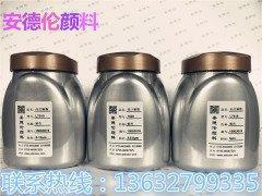鋁工業噴涂專用鋁銀粉 高亮鋁銀粉