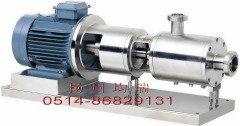 三級管線式高剪切均質分散乳化機|乳化泵