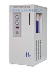 JY-1700II型 氢气发生器