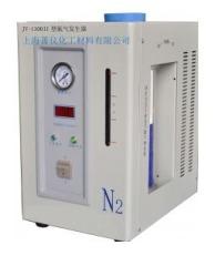 JY-1300II型 氮氣發生器