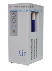 JY-11000LP型 空气发生器